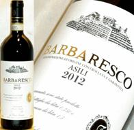 Image result for Bruno Giacosa Barbaresco Asili 2012