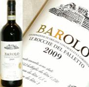 Image result for 2009 Bruno Giacosa Barolo Le Rocche Falletto