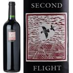 Image result for 2011 Screaming Eagle Second Flight