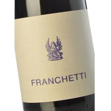 Image result for Franchetti Rosso 2014