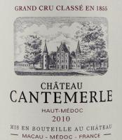 2010 Chateau Cantemerle Haut Medoc image