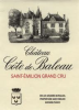 2011 Chateau Cote Baleau St. Emilion - click image for full description