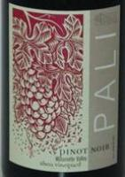 2013 Pali Pinot Noir Shea Vineyard Willamette Valley image