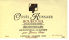 2010 Domaine de la Petite Mairie Cuvee Ronsard Bourgueil - click image for full description