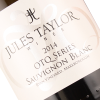 2016 Jules Taylor Sauvignon Blanc OTQ Marlborough - click image for full description