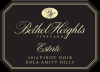 2014 Bethel Heights Pinot Noir Estate Eola Amity Hills image