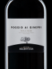 2017 Tenuta Argentiera Poggio Al Ginepri Bolgheri - click image for full description