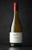 2016 Penfolds Chardonnay Yattarna - click image for full description